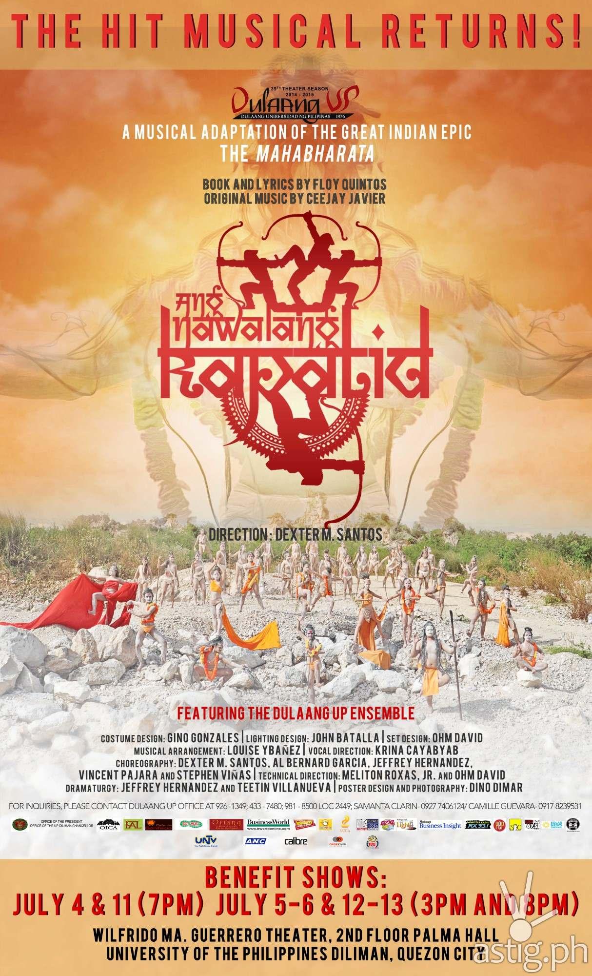 Ang Nawalang Kapatid by Dulaang UP poster