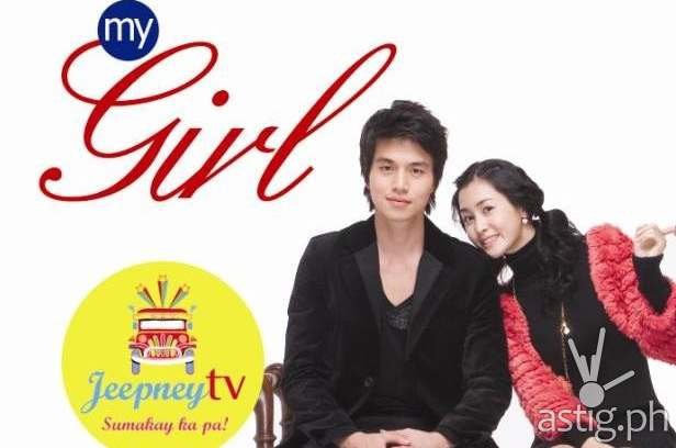 My Girl Jeepney TV ABS-CBN