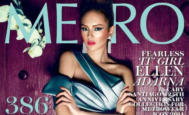Ellen Adarna Metro Magazine October 2014 cover