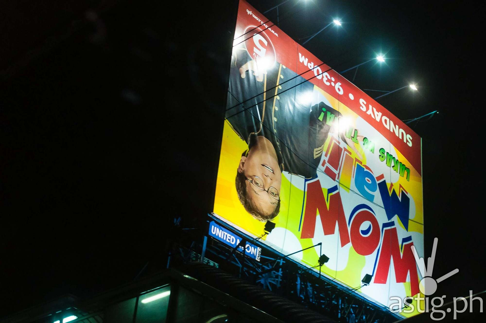 Wow Mali billboard EDSA Balintawak featuring Joey de Leon