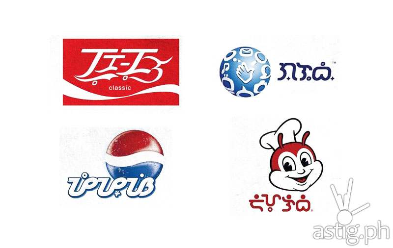 Alibata (Baybayin) logos for Pepsi, Coke, Smart, Jollibee, Globe, and Colgate