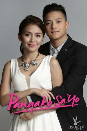 12 photos from KathNiel's Pangako Sa'yo [gallery]
