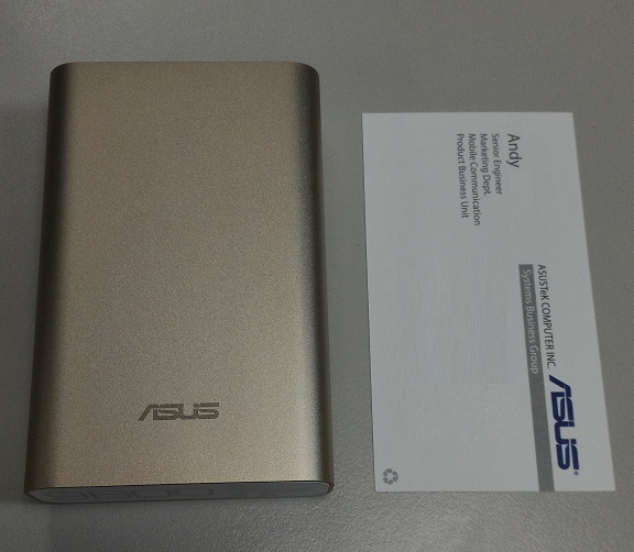 The Asus ZenPower PowerBank is as almost big as a standard business card