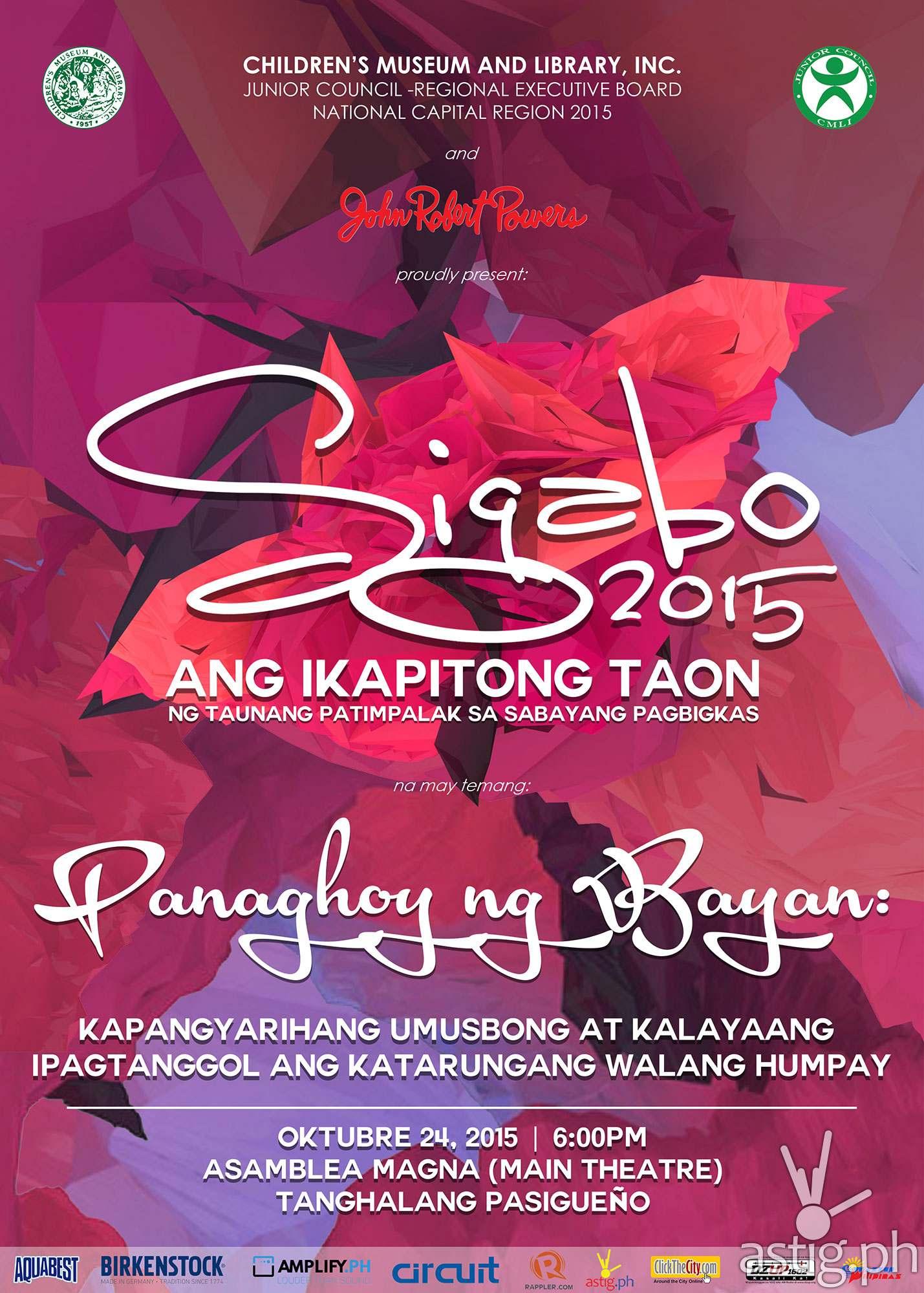 Sigabo 2015 Poster