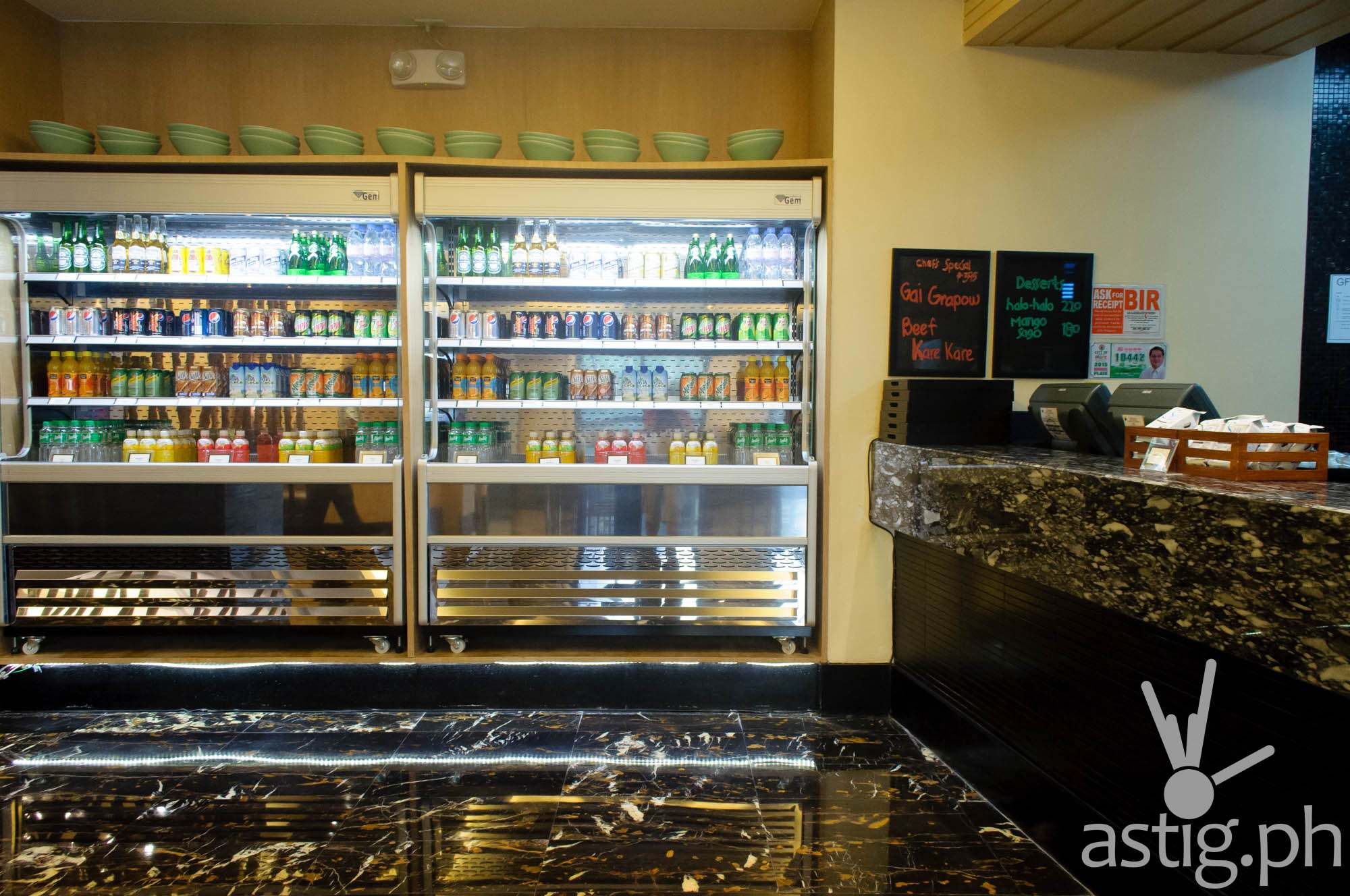 Chilled drinks freezer - Mian at Marriott Grand Ballroom