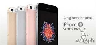 iPhone SE free on Smart plan 1500 starting May 26