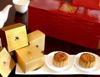 Mooncakes by Marriott Hotel Manila