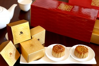 Mooncakes by Marriott Hotel Manila