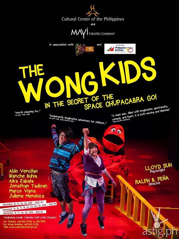 wongkids5
