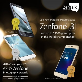 Zen in your EYEs: 2016 ASUS Zenfone Photography Awards [competiton]