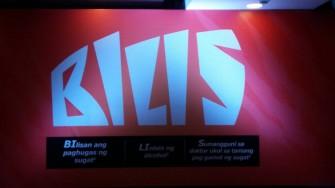 bilis meaning