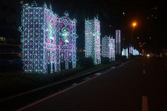 Makati Streetlights 2.1