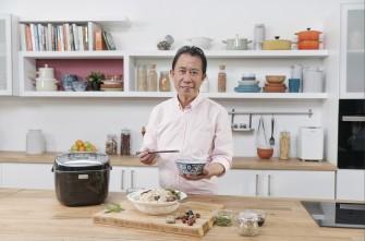 Chef Martin Yan's