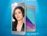 The Galaxy J2 Prime : Now Available Nationwide