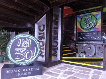 The Music Museum lobby all decked out for 30
