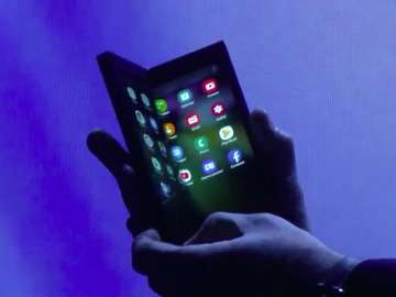Foldable Samsung phone rumored to be the Samsung Galaxy F or Samsung Galaxy X
