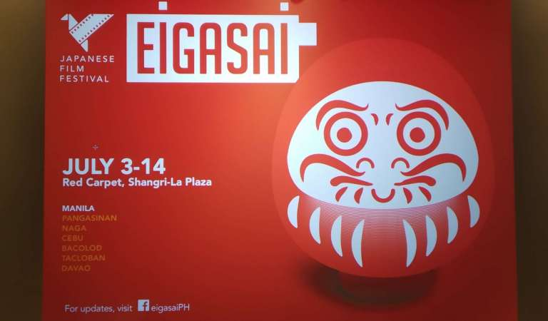 Movies to Look Forward at Japanese Film Festival (EIGASAI) at Shangri-La Plaza