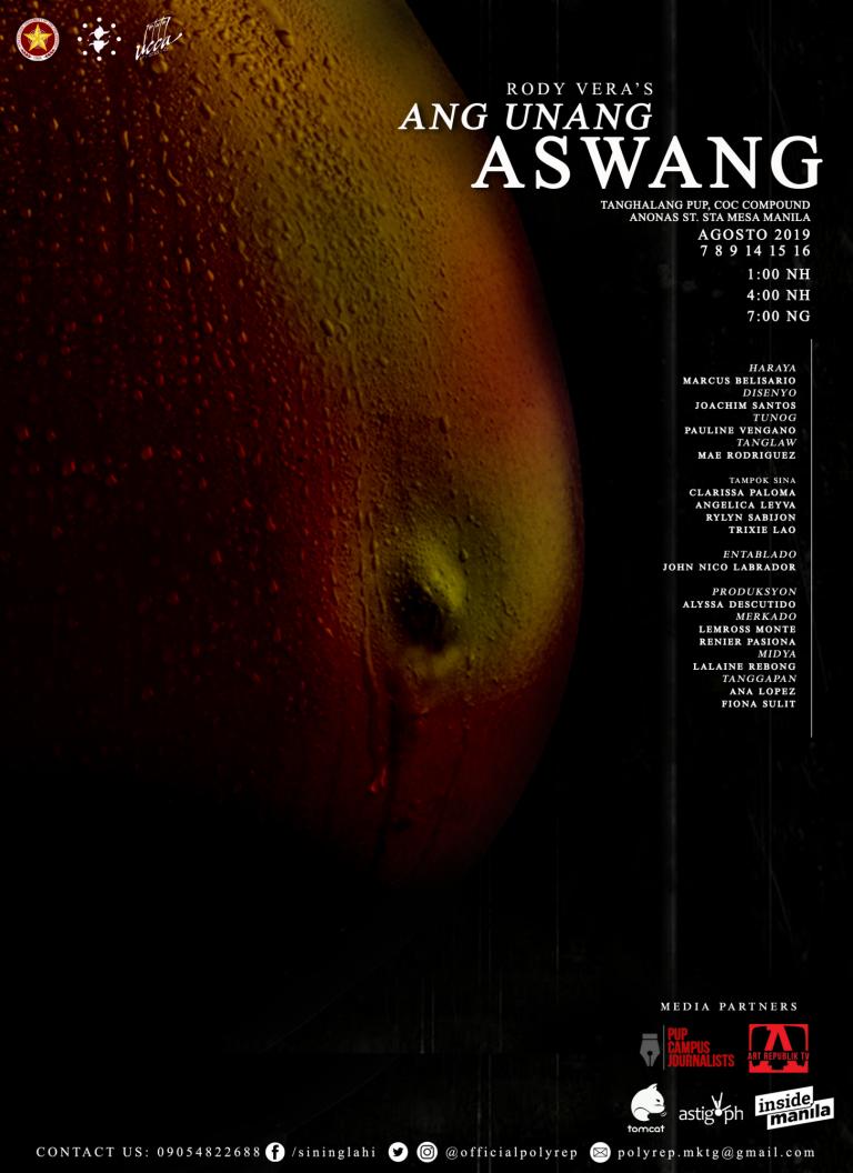 Unang Aswang