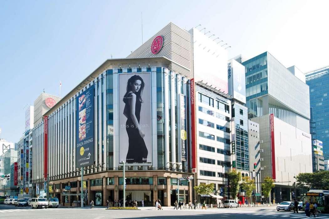 Mitsukoshi Ginza Store