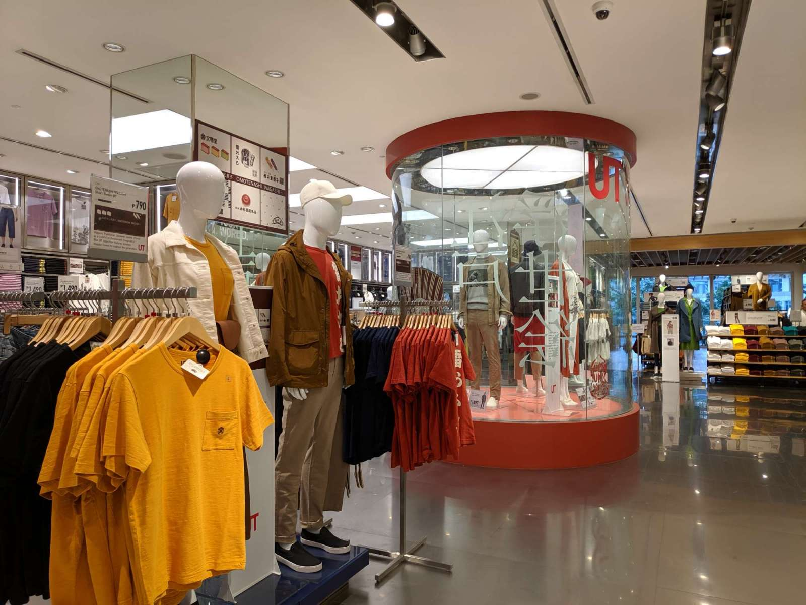 UNIQLO Manila Global Flagship Store, Glorietta 5, Makati