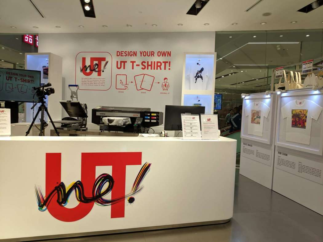 UTme! - UNIQLO Manila Global Flagship Store, Glorietta 5, Makati