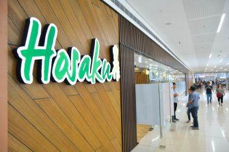 Entrance side - Hosaku International Buffet Philippines SM North Tower 2