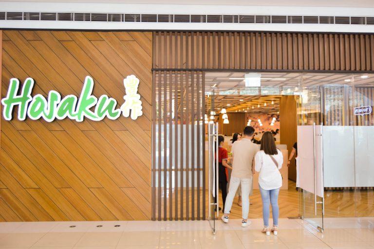 Hosaku International Buffet Philippines SM North Tower 2