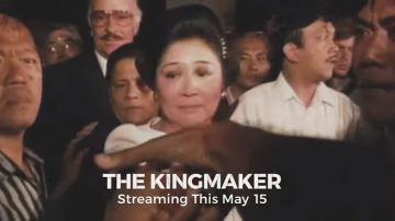 The Kingmaker: Imelda Marcos documentary debuts on iWant
