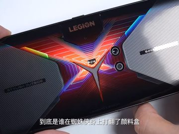 RGB hologram back - Lenovo Legion Phone Duel gaming smartphone