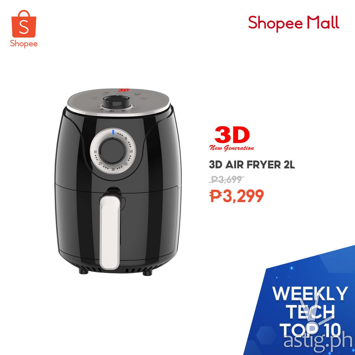 3D Air Fryer 2L