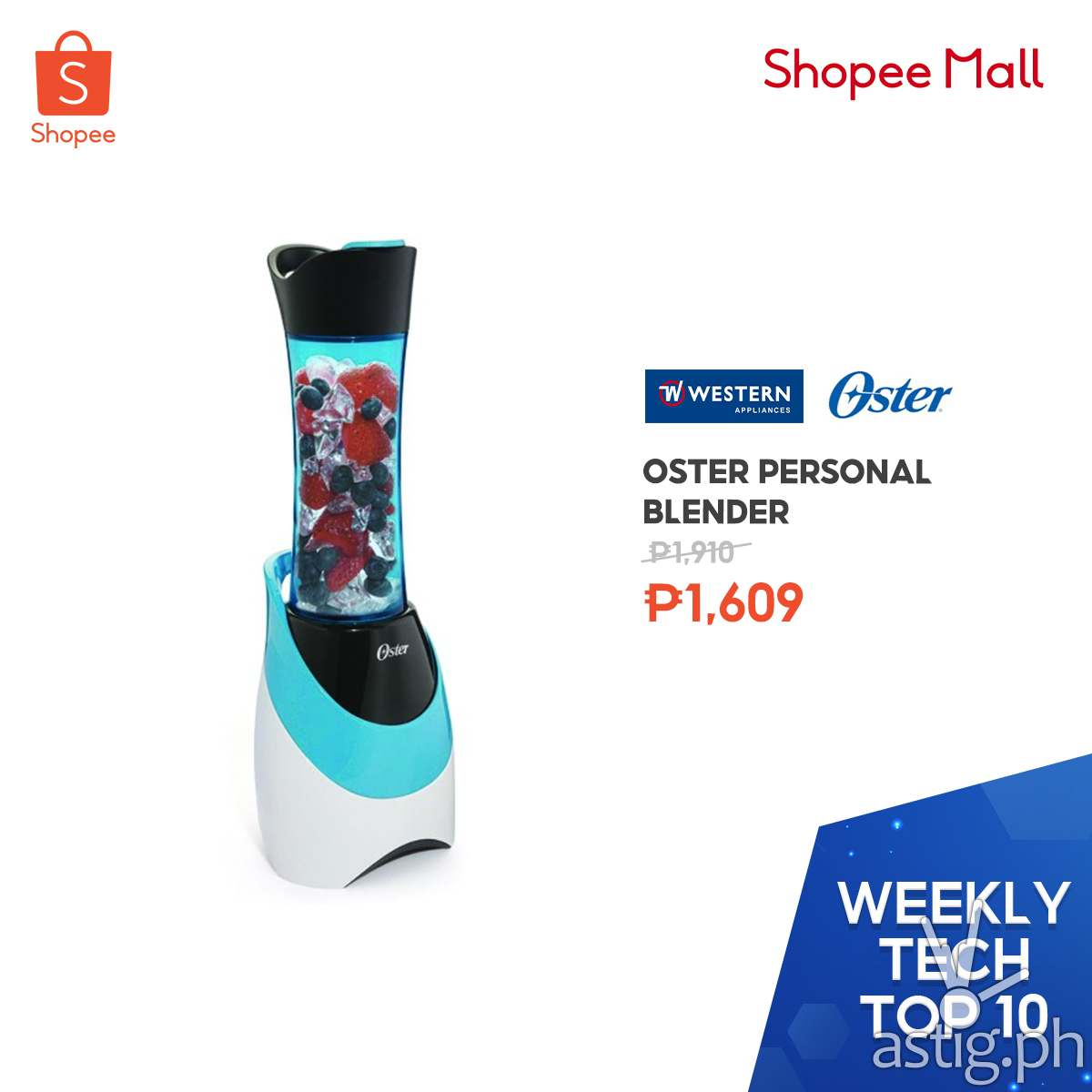 Oster Personal Blender