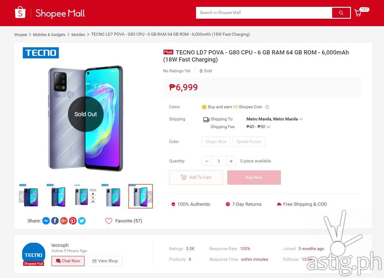 TECNO POVA Shopee Philippines