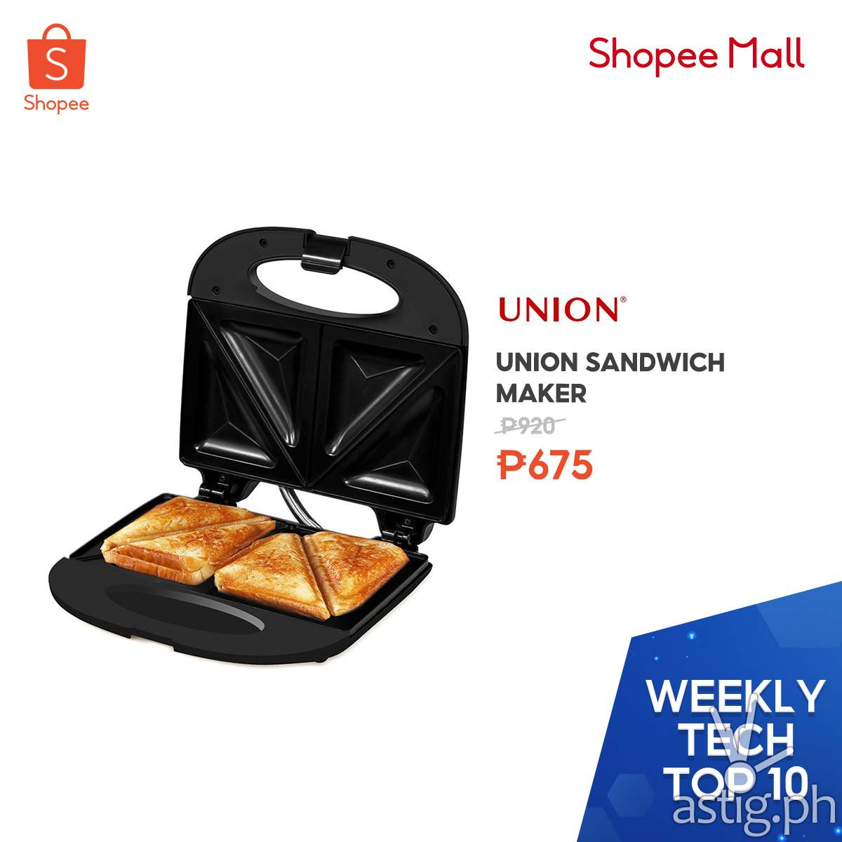 Union Sandwich Maker